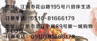 今天,带上你家的小朋友来北疆饭店庆祝这个儿童节!