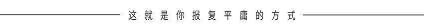 """1年1296000块臭豆腐,这家小店靠""""食力""""引起了""""国民老公""""的关注"""