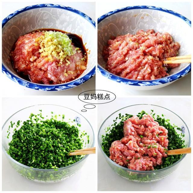 夏天,教你做韭菜小馄饨,皮薄馅香汤开胃,孩子每次定要吃两碗