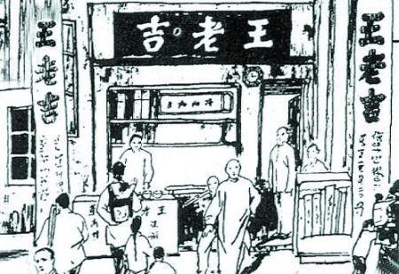 """它曾是众多广东人的""""救命水""""然而如今却也自身难保"""