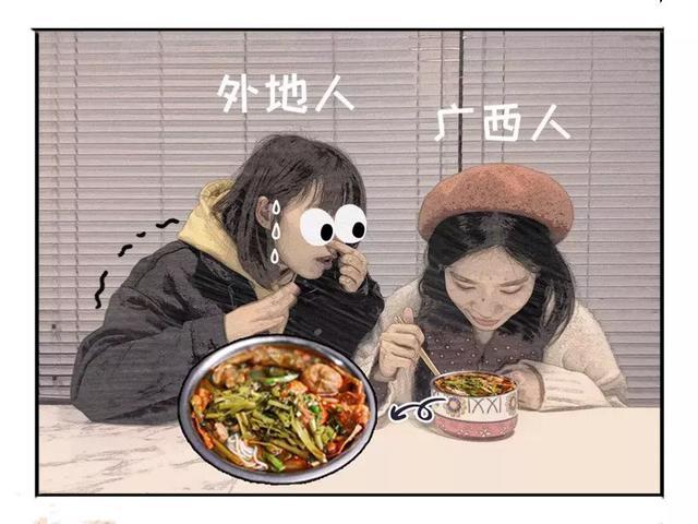 """这些被外地人嫌弃的广西""""野""""味,你吃过几种?"""