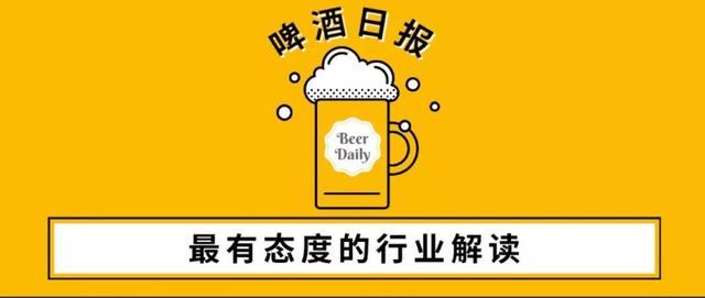 """快讯丨中国啤酒在韩销量大涨,麻辣烫是""""功臣"""""""