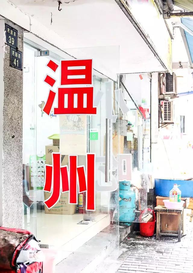 又小又破又难找!杭州芭园弄里的这家小吃店,偷偷红了4年
