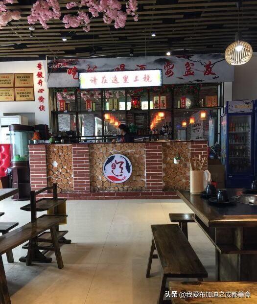 今日推荐成都美食:三道苗苗鱼火锅总店(绝对原创)